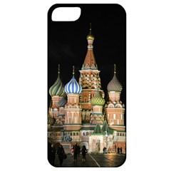 Saint Basil s Cathedral  Apple Iphone 5 Classic Hardshell Case